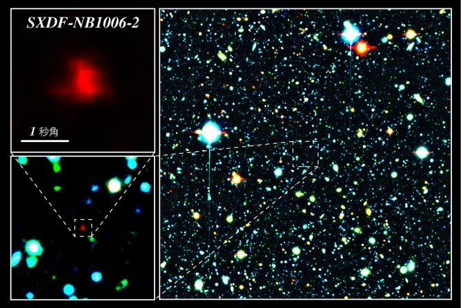 すばる望遠鏡で発見されたSXDF-NB1006-2の画像。青色を B バンド、緑色を R バンド、赤色を NB1006 バンドに割り当てています。 クレジット:国立天文台