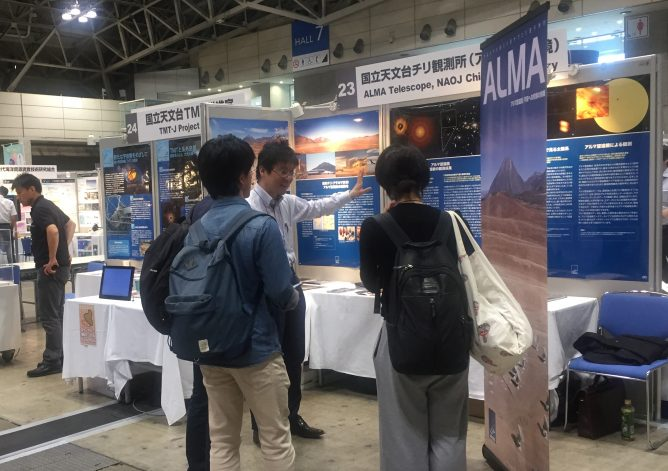 ALMA Booth at Japan Geoscience Union Meeting 2017