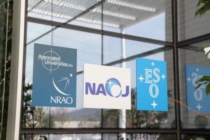 アルマ望遠鏡サンティアゴ中央事務所入り口