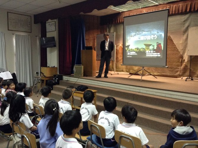 TANABATA Lecture at Santiago Japanese School