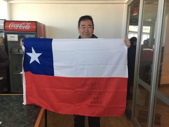 梶田隆章さん、アルマ望遠鏡施設訪問