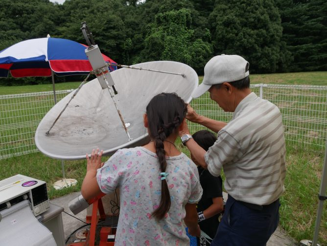 Summer Astronomy Program for Kids - Radio Astronomy Class