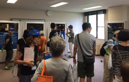 Nobeyama Open Campus 2017 (exhibition room)