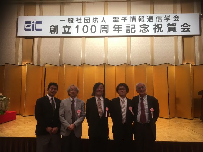 IEICE-milestone-ceremony
