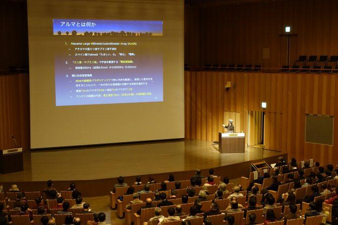 国立天文台講演会/第23回アルマ望遠鏡講演会を開催