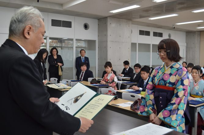 高野美南海さん、東京都市大学校友会賞を受賞