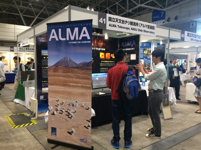 ALMA Booth at Japan Geoscience Union Meeting 2018