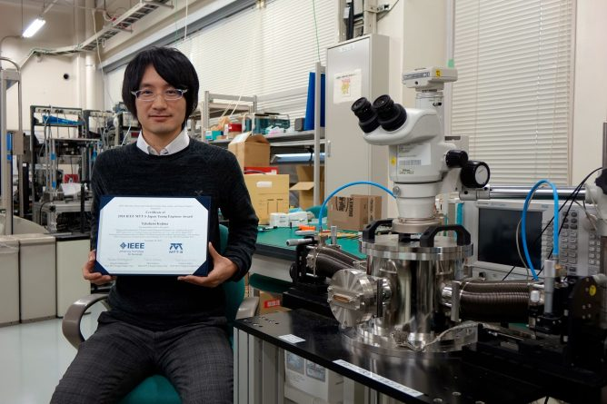NAOJ ATC Researcher Takafumi Kojima Wins 2018 IEEE Microwave Theory and Techniques Society Japan Young Engineer Award