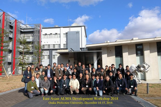 東アジア・アルマ ディベロップメントワークショップ/サイエンスワークショップ開催