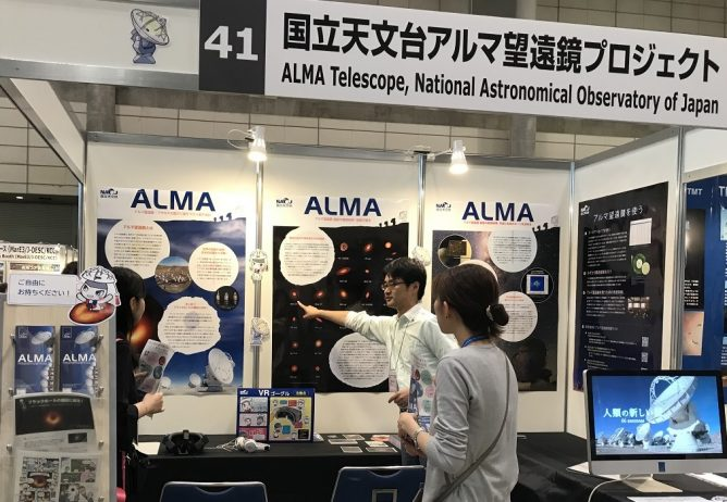 500 Visitors Attend ALMA Booth at Japan Geoscience Union Meeting