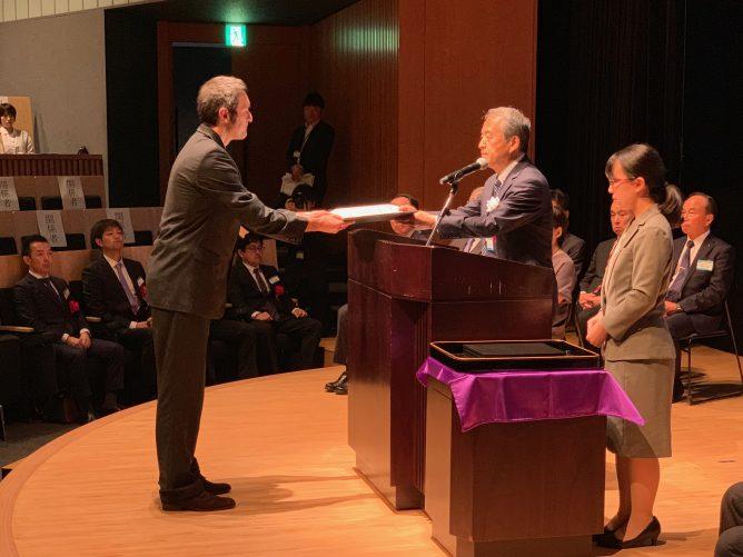 アルバロ・ゴンサレス准教授、第8回自然科学研究機構若手研究者賞を受賞