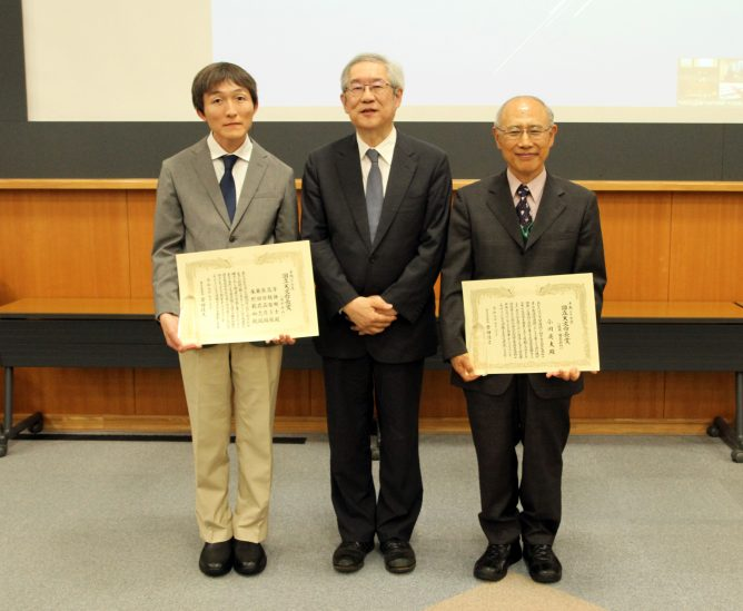 NAOJ Director General's Awards Given to Two ALMA-Related Groups