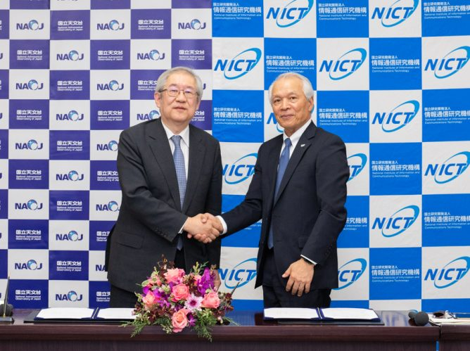 NAOJ and NICT Sign Comprehensive Collaboration Agreement