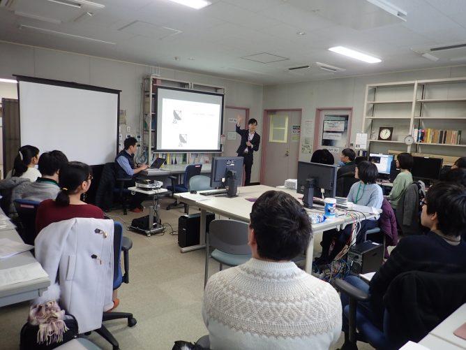 ALMA Data Analysis Workshop (Imaging for Pre-Intermediate Level)