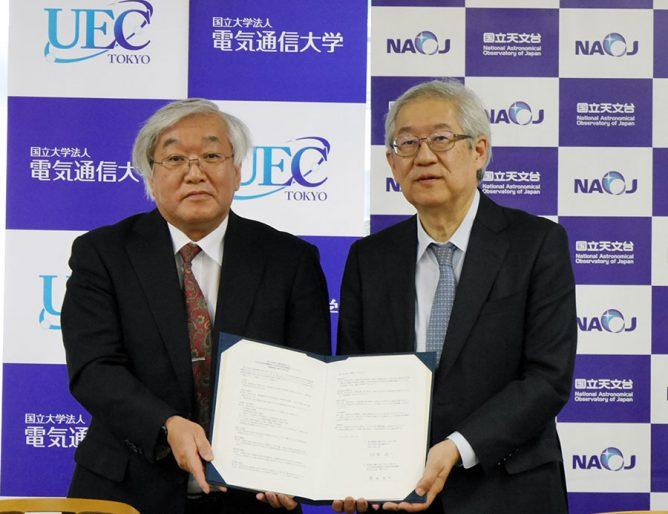 国立天文台と電気通信大学、包括的な連携協定を締結