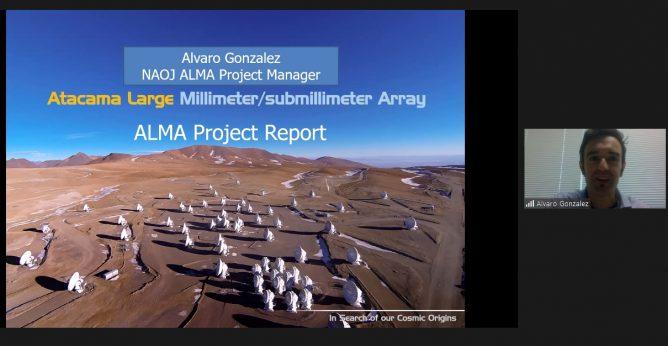 ALMA / 45m / ASTE ユーザーズミーティングを開催