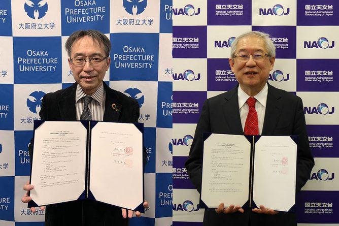 大阪府立大学と包括的な研究協力の協定を締結