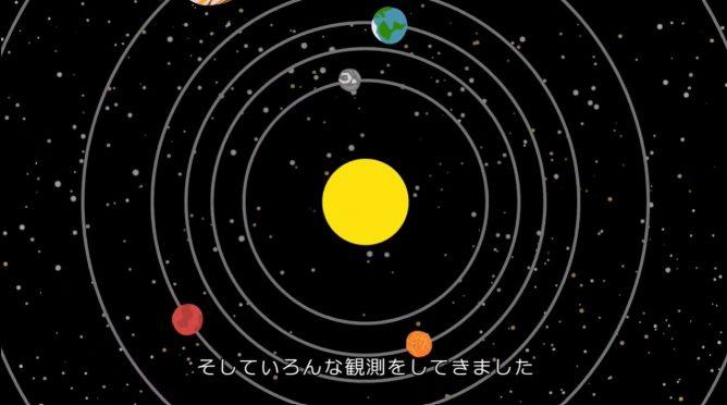 連休に楽しむ、アルマ望遠鏡おすすめコンテンツ5選
