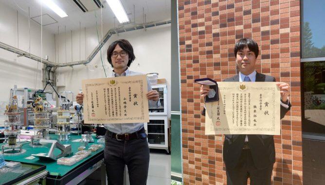 令和3年度科学技術分野の文部科学大臣表彰 若手科学者賞をアルマ望遠鏡の研究者2名が受賞