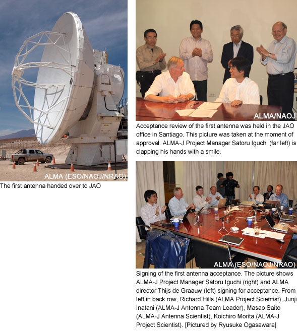 Handover of the First Antenna to the Joint ALMA Observatory<br />  -ALMA observatory equipped with its first 'eye'-