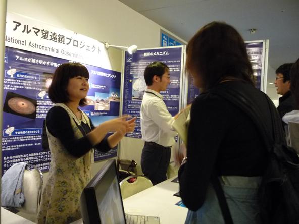 ニュース - 日本地球惑星科学連...