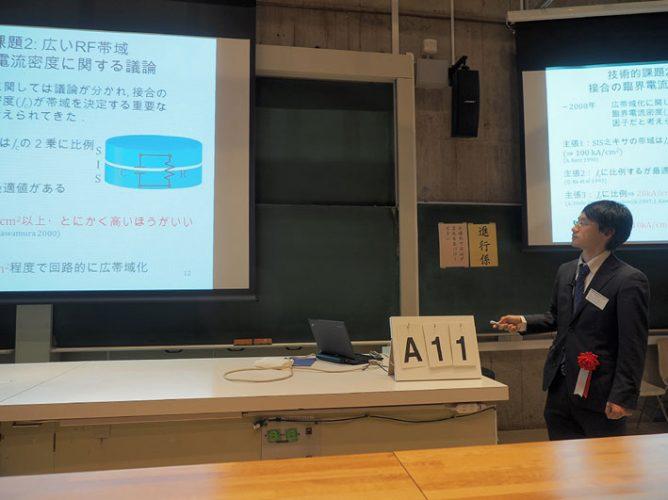 バンド10受信機チーム 小嶋崇文氏が日本天文学会研究奨励賞を受賞