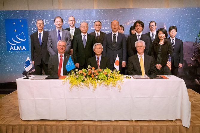 アルマ望遠鏡運用に関する三者協定書に署名