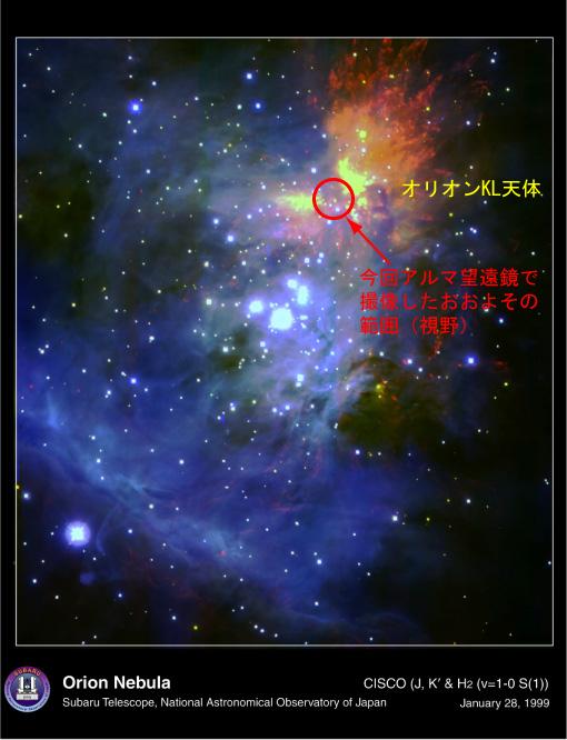 すばる望遠鏡によるオリオン大星雲の赤外線写真