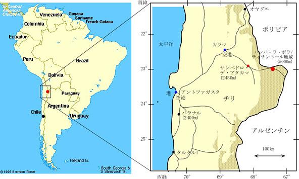 図1. ALMAの建設場所
